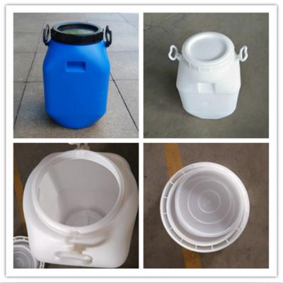 塑料桶厂家直销 白色广口塑料桶 50kg大号50L塑料桶