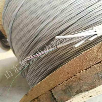 山东聚源OPGW电力光缆 OPGW-48B1-80铝合金光缆