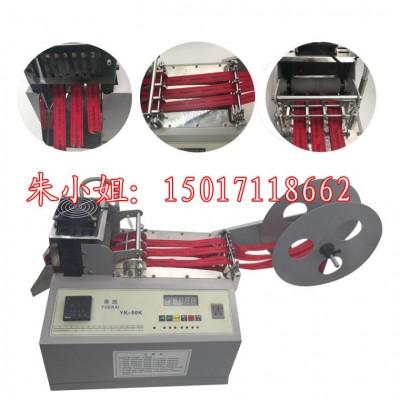 PP绳台式热熔切机 PP绳直切机 PP绳剪断机省时省力
