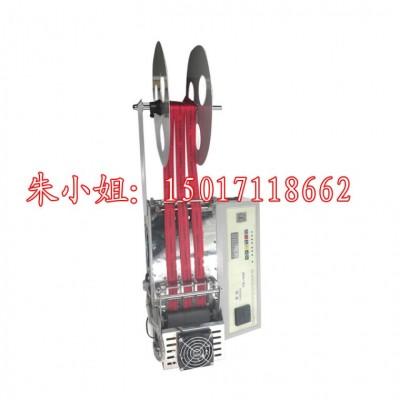速度快绳带热熔切机 绳带熔切机 绳带热切机小型自动