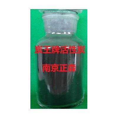 zs-22型药品脱色专用活性炭