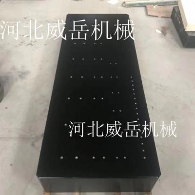 江苏 大厂直销 大理石平台 检验平台 配支架