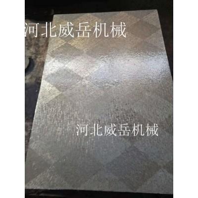 全国发货 半成品附图纸 铝型材检验平台  一件起批