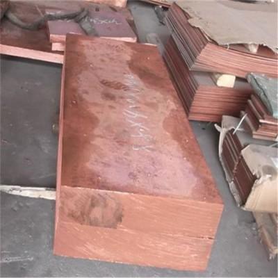 沈阳t6紫铜板*高纯度t2无氧紫铜板,高韧性t3紫铜板