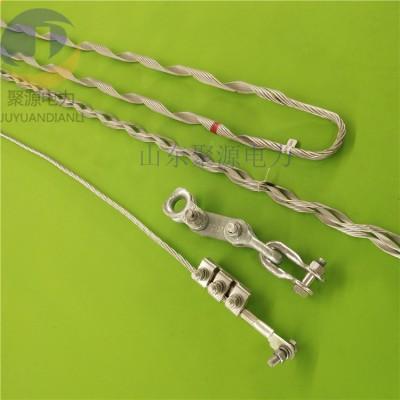 预绞丝OPGW光缆耐张线夹 聚源OPGW光缆金具厂家