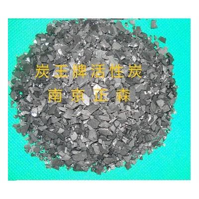 ZS-25型载碘活性炭