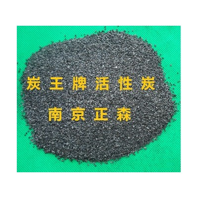 ZS-27型触媒载体活性炭