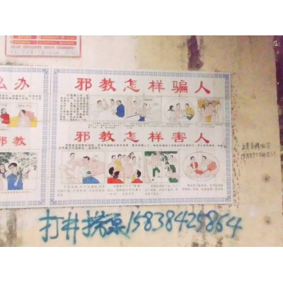小农水利标示牌   制作土地整理瓷砖标志牌的价格