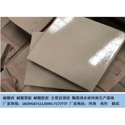 15015素面防滑耐酸砖 耐腐蚀力更强的耐酸瓷板L