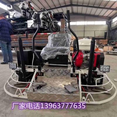 座驾式湿地面抹平机24马力的驾驶式混凝土收光机操作方法说明