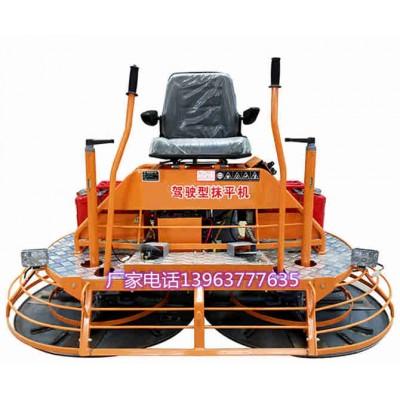 金尊专业制造座驾式抹平机载人式水泥路面磨光机1米盘收光机