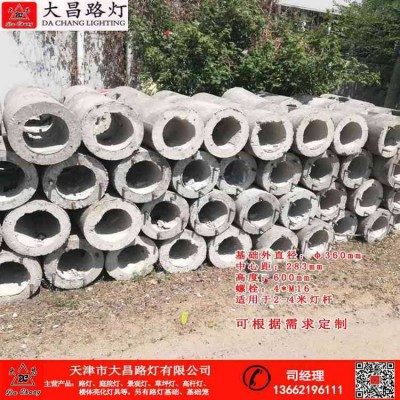 天津塘沽景观灯基础厂家专业定制