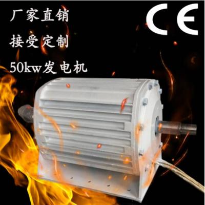 定制新型三相永磁发电机用于水力低速发电机220V380V