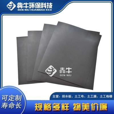巫山县建材鱼塘养殖防水防渗土工膜