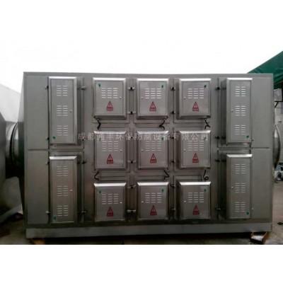 等离子工业油烟净化设备-四川油雾净化设备