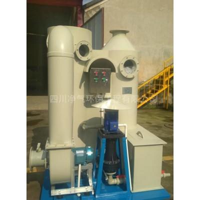 实验室废气处理设备一体化喷淋塔-化验室废气净化