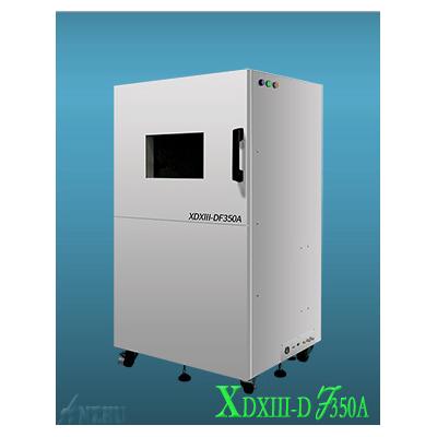 工业插头焊接空焊虚焊无损测试仪X光机