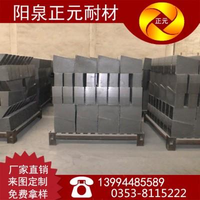 山西阳泉厂家直供优质石墨化炉用浇注料预制块