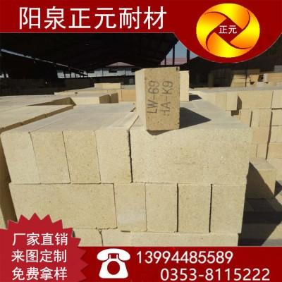 正元厂家直销供应优质河南耐火砖,铝含量55%高铝砖