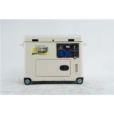 大泽动力3kw柴油发电机便携式价格