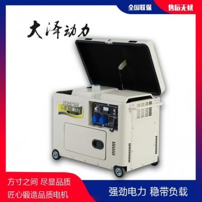 大泽动力5kw柴油发电机TPO6800ET-J