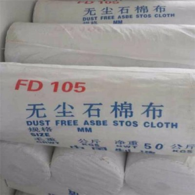 供应:石棉布生产厂家