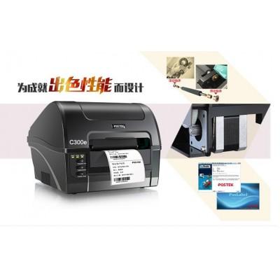 广州打印机C300e标签打印机