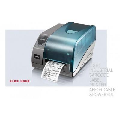 广州打印机通用型条码标签打印机