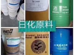 回收日化原料