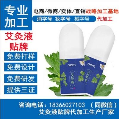 山东朱氏药业集团物粹堂冷敷凝胶贴牌加工生产全过程