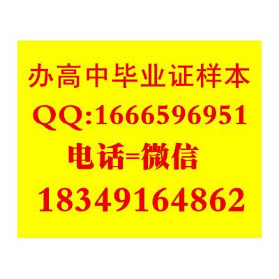 江西省高中毕业证样本图片样板模板