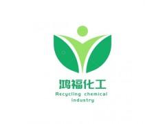过期硫酸镍高价回收