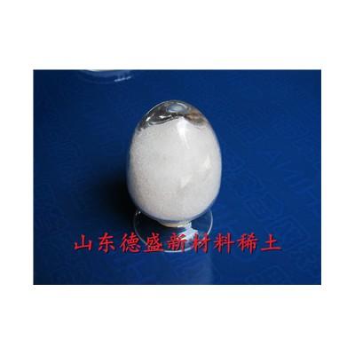 硝酸钆易溶于水和乙醇 硝酸钆生产厂家
