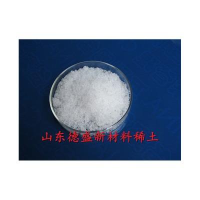 工业级稀土硝酸镧 硝酸镧用于多种行业