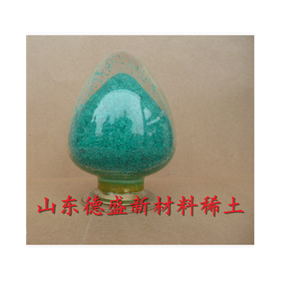 硝酸镍工业级稀土 硝酸镍98%纯度