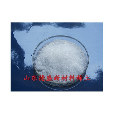 硝酸铽试剂 硝酸铽价格 硝酸铽生产厂家