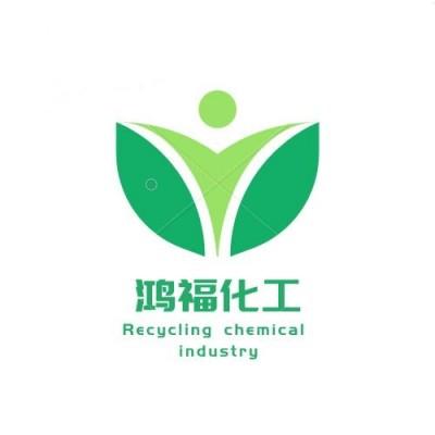 鸿福化工高价回收过期库存氧化锌