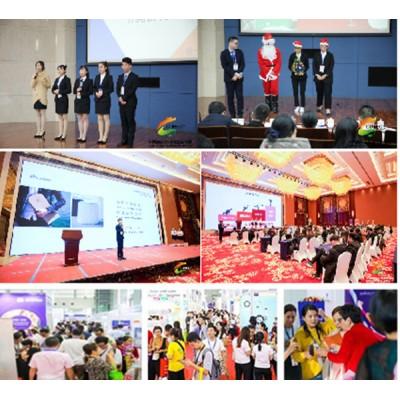2021上海网红展|2021上海直播带货展|上海电商展