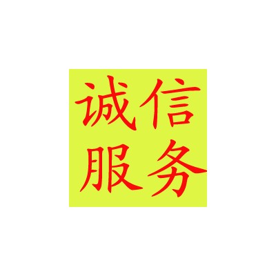 吉林省高中毕业证样本图片模版