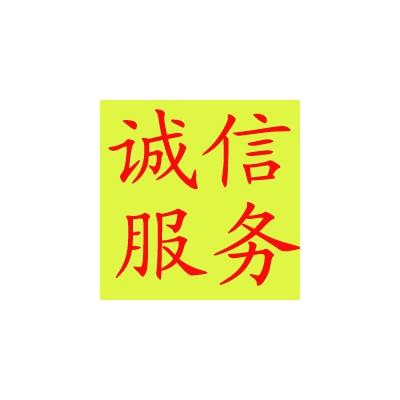 阳江市高中毕业证样本图片模版