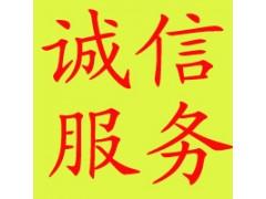 秦皇岛市高中毕业证样本图片模版