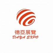 北京德亚展览有限公司