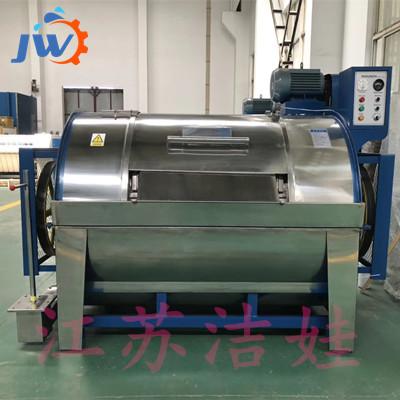 供应三明大型工业洗衣机