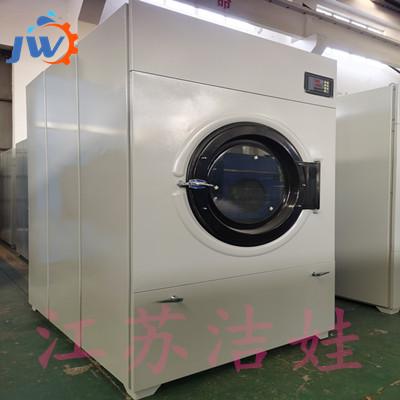 生产销售慈溪洗衣房蒸汽烘干机