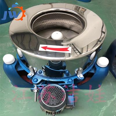 供应丽水化工行业甩水机