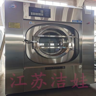制造销售河源洗涤公司洗衣厂设备