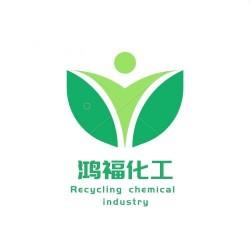 大量回收库存过期化工原料