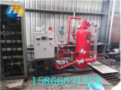 蒸汽冷凝水回收装置对锅炉起到了利用价值