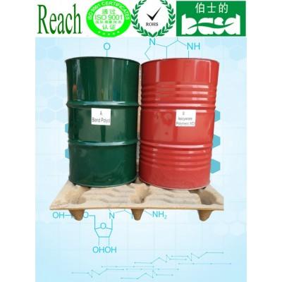 冷库板材发泡HFC-245fa组合料白料