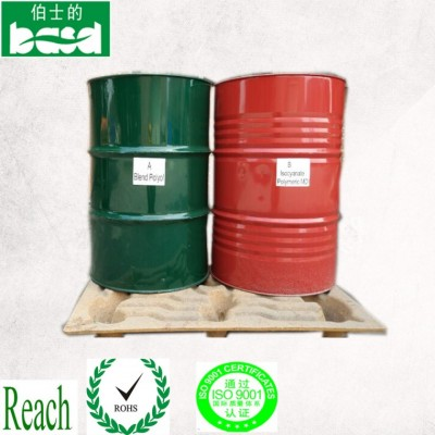 冷库养猪场喷涂保温用环保HFC-245fa组合料白料